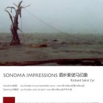 Sonoma Impressions: Photo Exhibit at Cafe Zarah