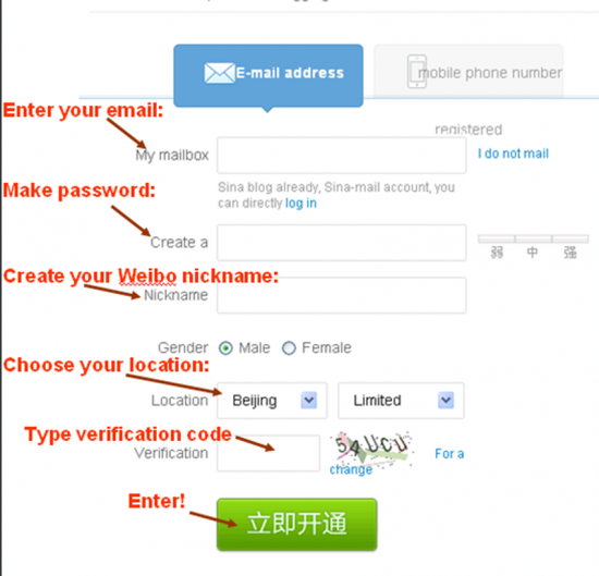 Weibo Registration Instructions in English