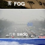 Fog Is Not Smog, and Jiade Viagra: New Podcast