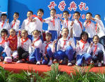 Children in China and Exercise: Failing Grades?