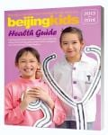 Family Wellness in Beijing and China: Your Online Health Guide